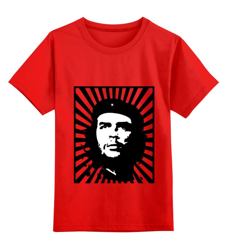 Детская футболка классическая унисекс Printio Чегевара smoby детская горка king size цвет красный