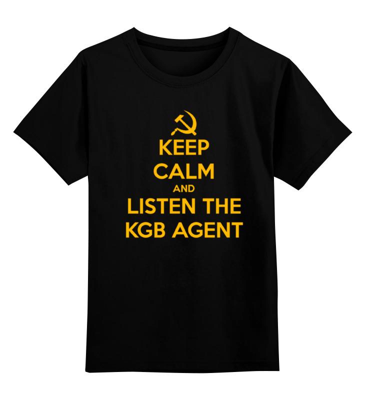 Детская футболка классическая унисекс Printio Kgb russia блокнот printio kgb russia