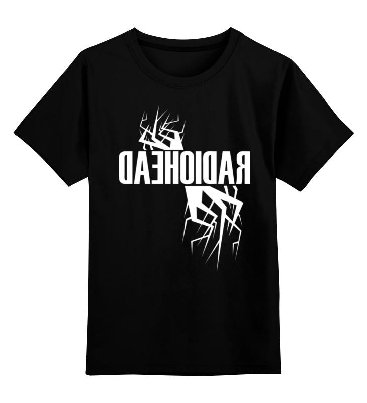 Детская футболка классическая унисекс Printio Radiohead cd из японии radiohead