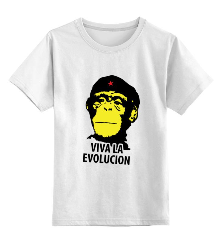 Детская футболка классическая унисекс Printio Viva la evolution майка классическая printio viva la evolution