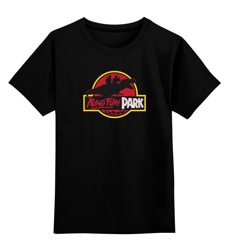 Детская футболка классическая унисекс Printio Кунг фьюри купить газ 66 кунг в краснодарском крае