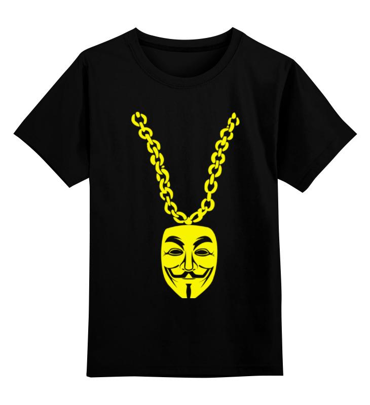 Детская футболка классическая унисекс Printio Маска гая фокса свитшот print bar jolly guy fawkes