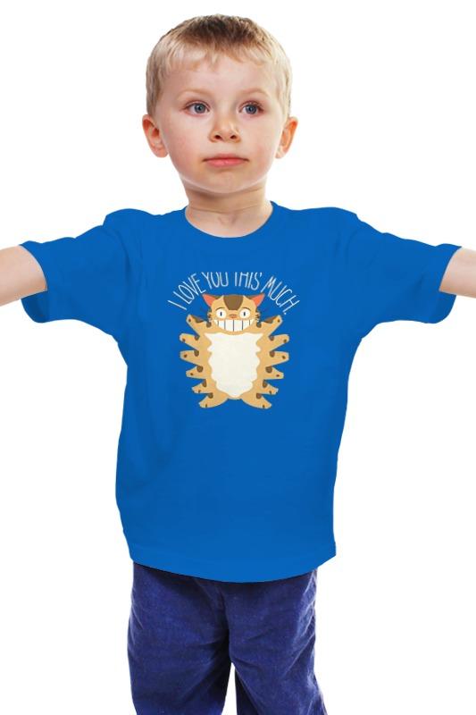 Детская футболка классическая унисекс Printio Я люблю тебя вот сколько детская футболка классическая унисекс printio я люблю тебя