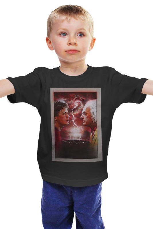 Детская футболка классическая унисекс Printio Назад в будущее 2 футболка классическая printio 62 2% в саратове