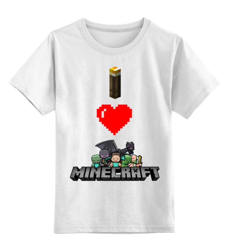 Детская футболка классическая унисекс Printio Майнкрафт майнкрафт стив в украине