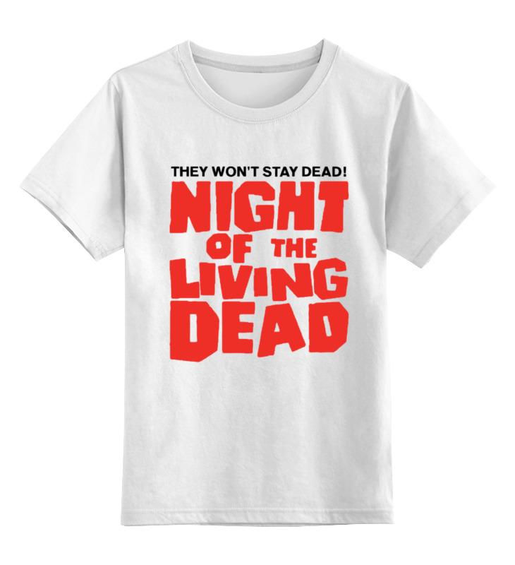 Детская футболка классическая унисекс Printio Ночь живых мертвецов (ходячие мертвецы)