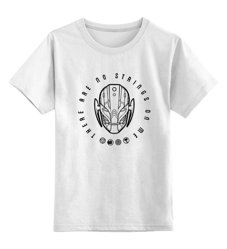 Детская футболка классическая унисекс Printio Мстители: эра альтрона эра wl48