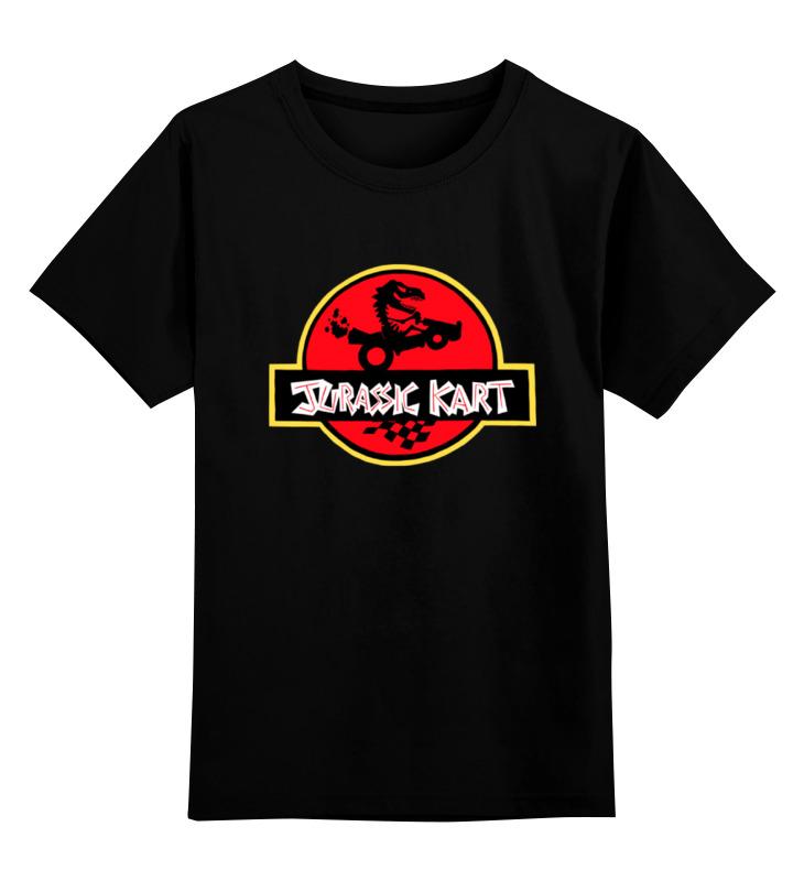 Детская футболка классическая унисекс Printio Динозавр на карте