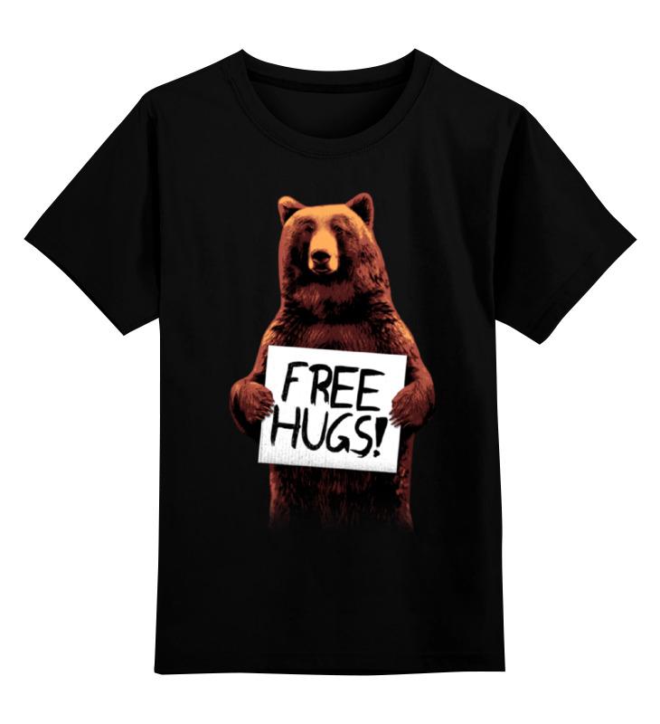 Детская футболка классическая унисекс Printio Бесплатные объятия