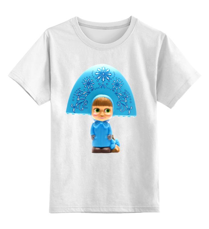 Детская футболка классическая унисекс Printio Кукла-девочка маша из мульта. смешная озорная майка классическая printio кукла девочка маша из мульта смешная озорная