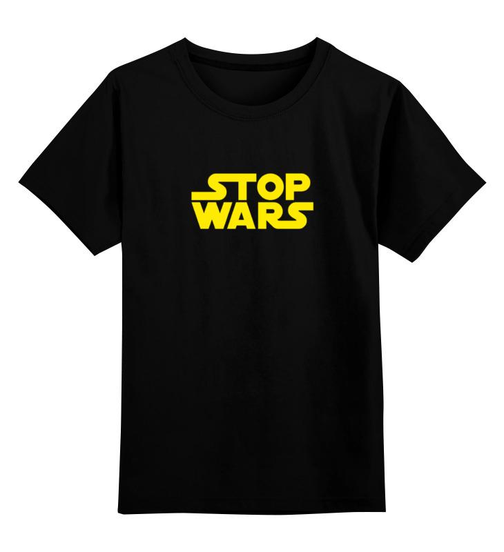 Детская футболка классическая унисекс Printio Stop wars oil stop valve