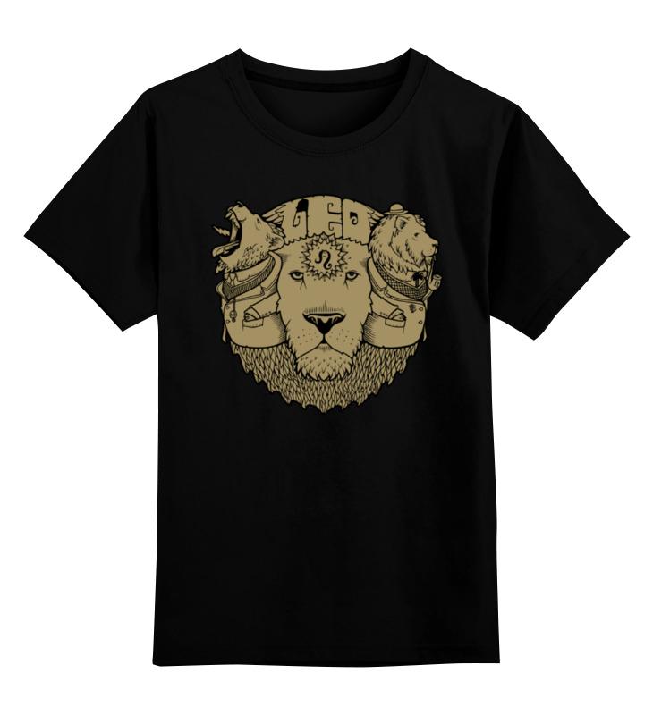 Детская футболка классическая унисекс Printio Leo / лев футболка рингер printio лев байкер leo biker