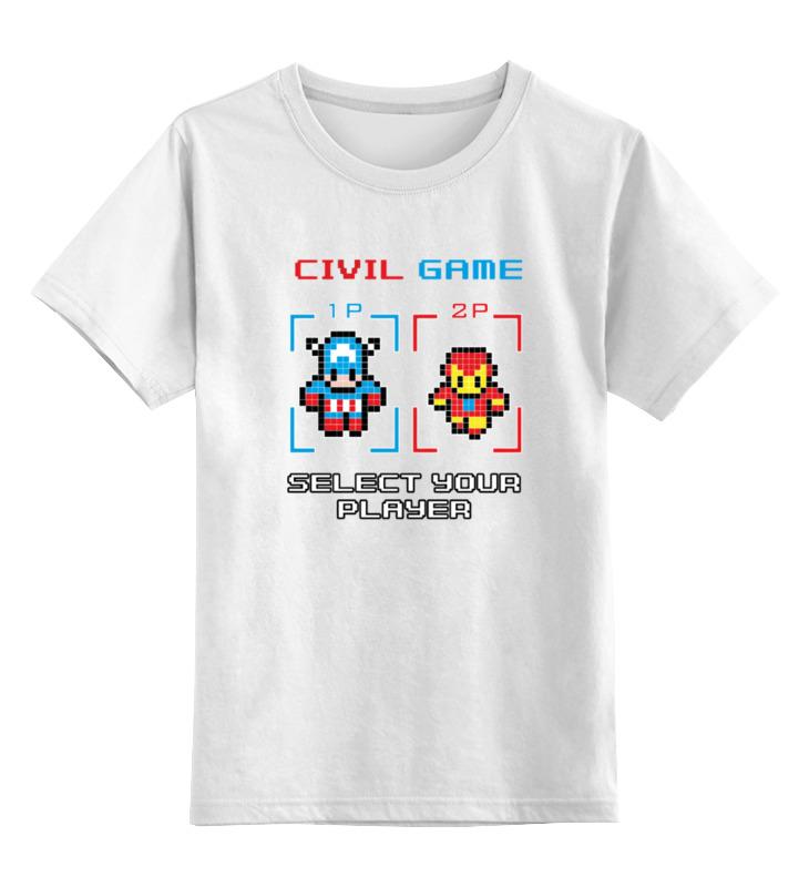 Детская футболка классическая унисекс Printio Капитан америка (железный человек) капитан америка удивительный человек паук 2 железный человек перчатки мультфильм детей игрушки передатчик