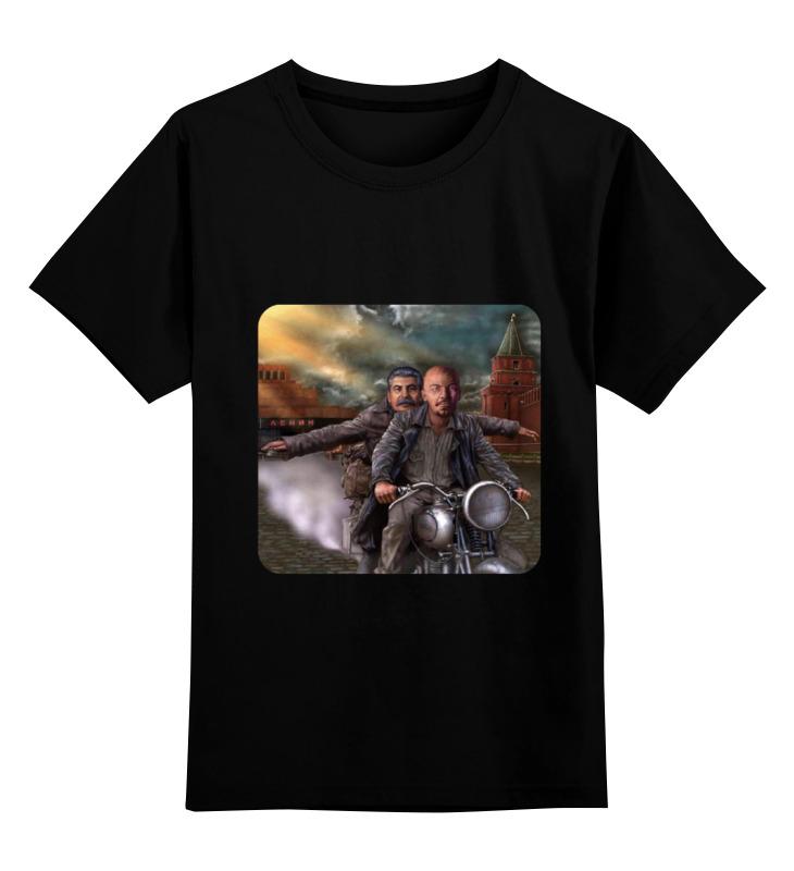 Детская футболка классическая унисекс Printio Ленин  сталин