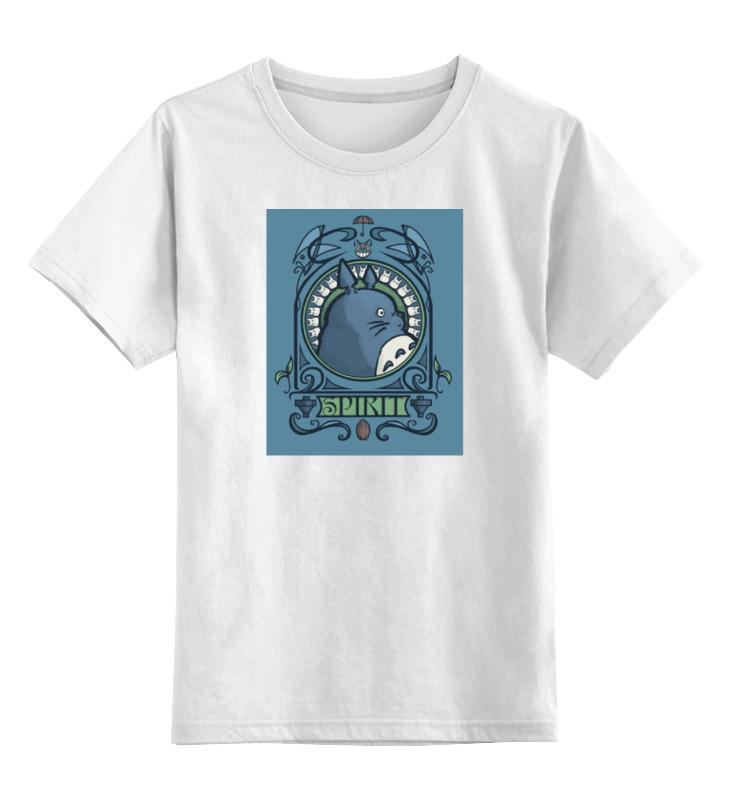 Детская футболка классическая унисекс Printio Тоторо (мой сосед тоторо) астрель и хранитель леса