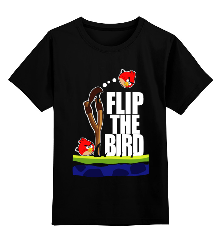 Детская футболка классическая унисекс Printio Flip the bird майка классическая printio flip the bird