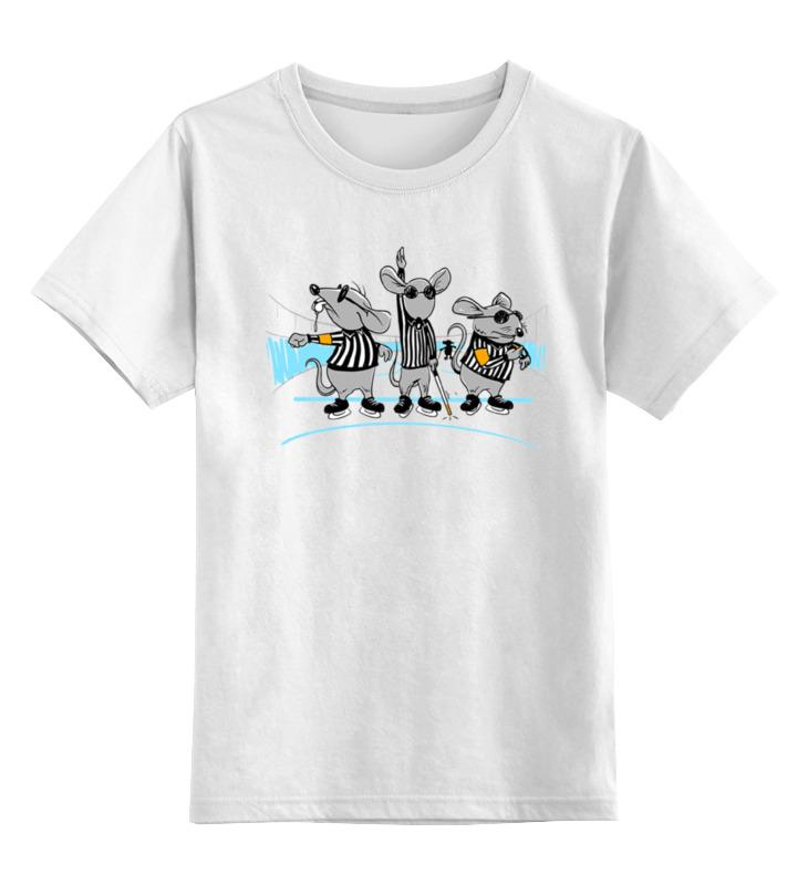 Детская футболка классическая унисекс Printio Мыши судьи детская футболка классическая унисекс printio слоник