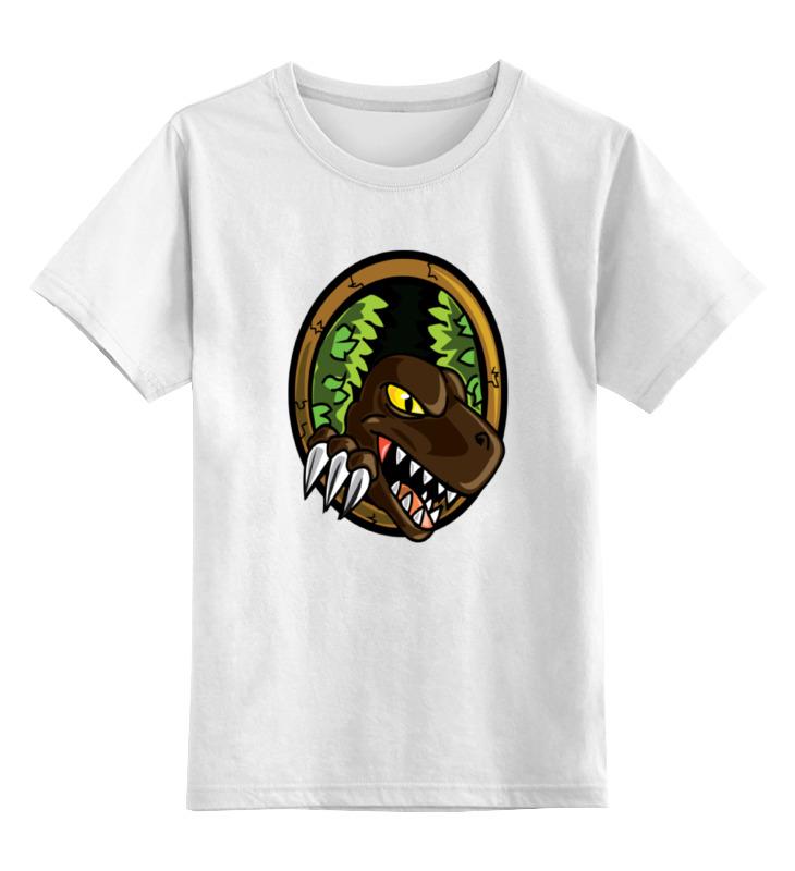 цена на Детская футболка классическая унисекс Printio Динозавр