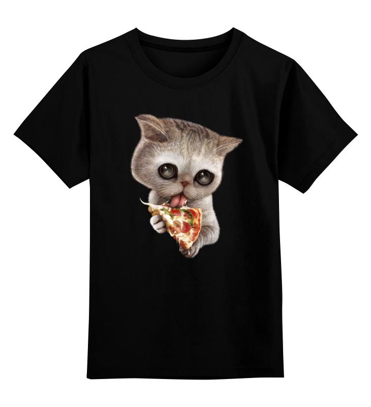 Детская футболка классическая унисекс Printio Любимая пицца лонгслив printio любимая пицца