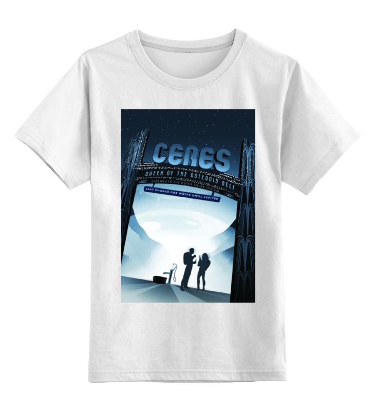 Детская футболка классическая унисекс Printio Космический туризм коврик logitech g240 cloth gaming mouse pad 943 000044 943 000094