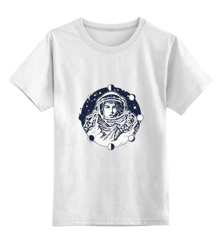 Детская футболка классическая унисекс Printio День космонавтики. луна цена 2017