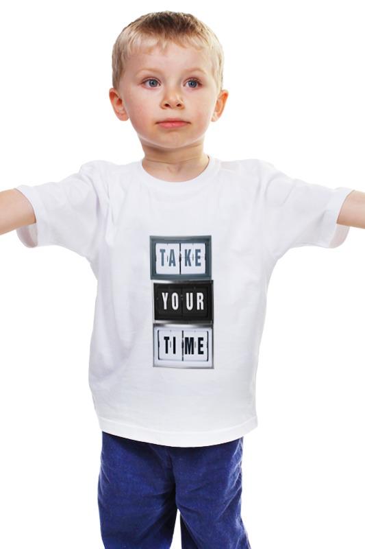 Детская футболка классическая унисекс Printio Не торопитесь детская футболка классическая унисекс printio не золотая