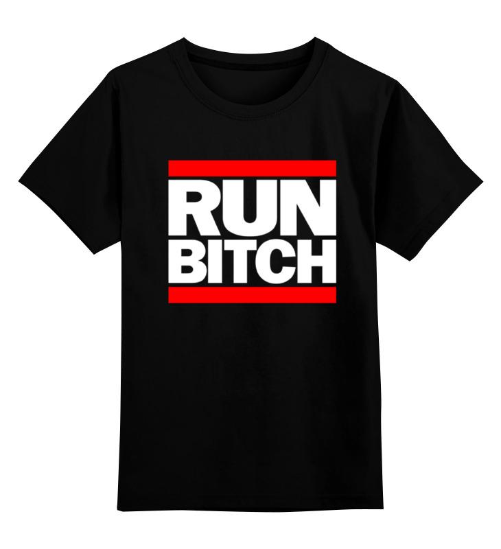 Детская футболка классическая унисекс Printio Run bitch вентилятор радиатора run quickly w211 e200 e230 e240 e280 e300 e320