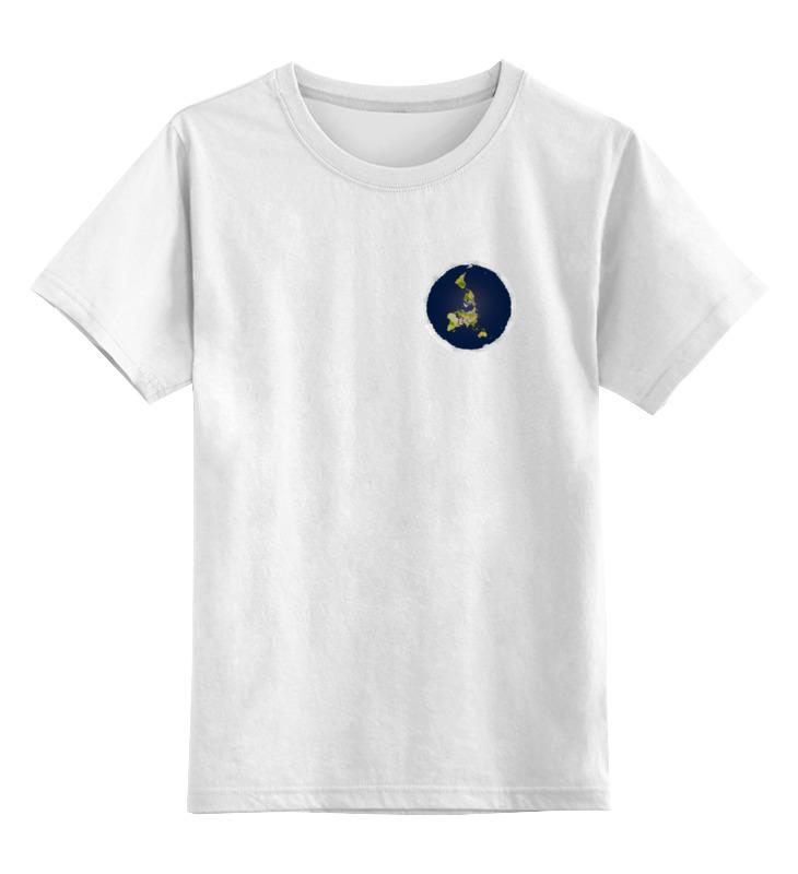 Детская футболка классическая унисекс Printio плоская земля (мужская, белая) андрей рехтин плоская земля вопросов больше нет