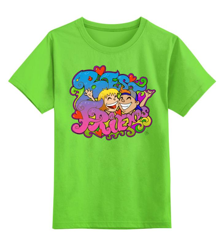 Детская футболка классическая унисекс Printio Лучшие друзья