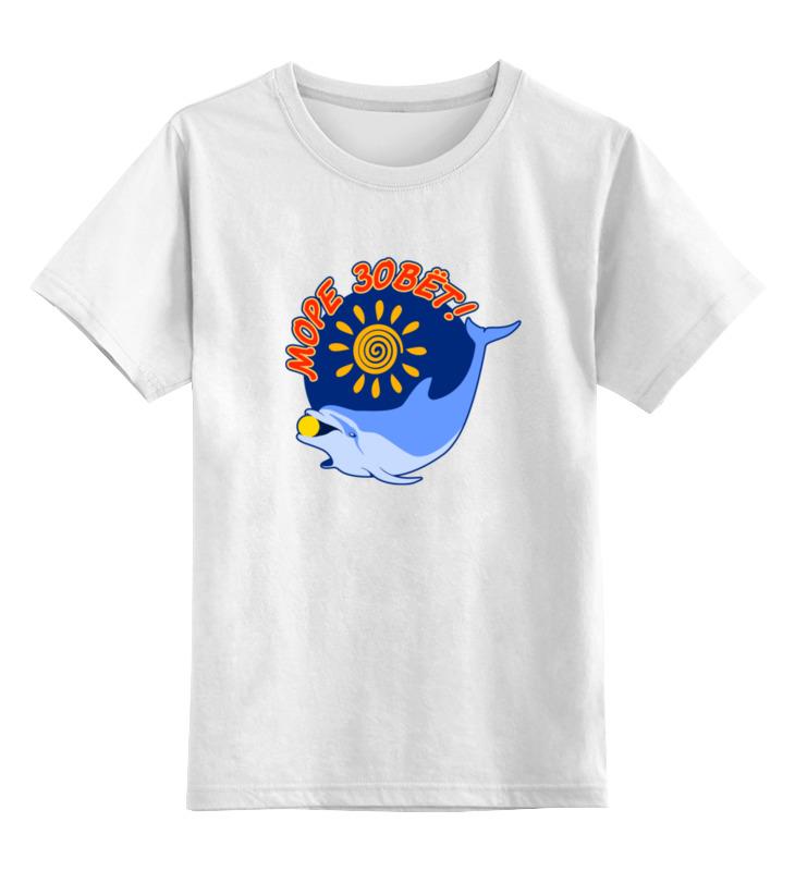 Детская футболка классическая унисекс Printio Море зовёт! лонгслив printio море зовёт