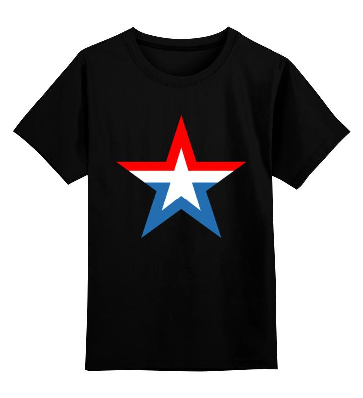 Детская футболка классическая унисекс Printio 23 февраля армия россии шапка классическая унисекс printio армия