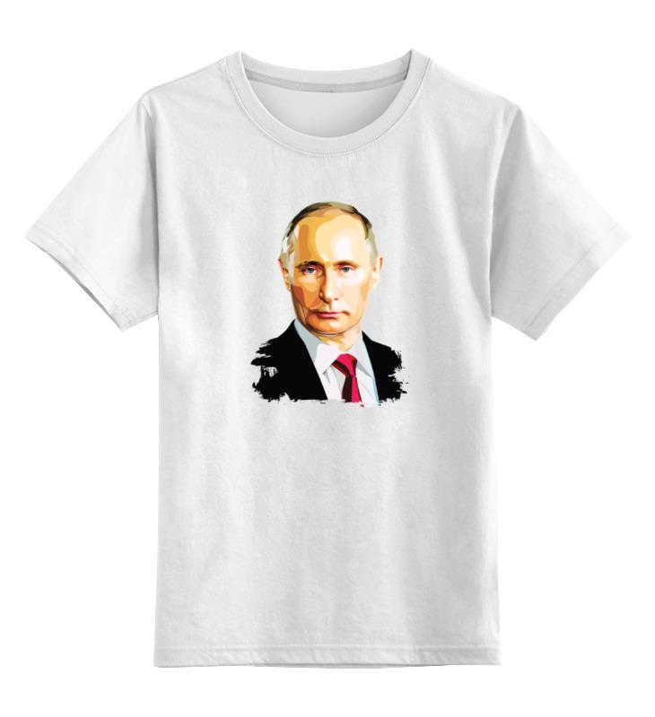 Детская футболка классическая унисекс Printio Владимир путин детская футболка классическая унисекс printio путин первый