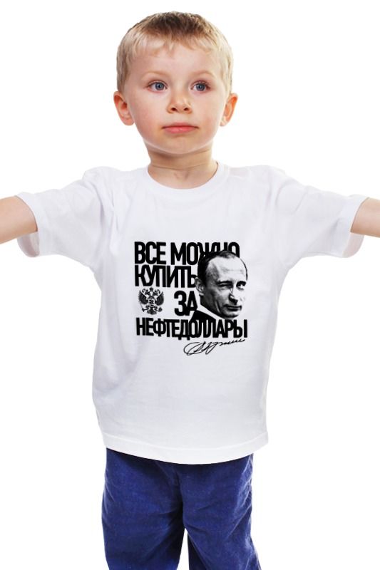 Детская футболка классическая унисекс Printio Все можно купить