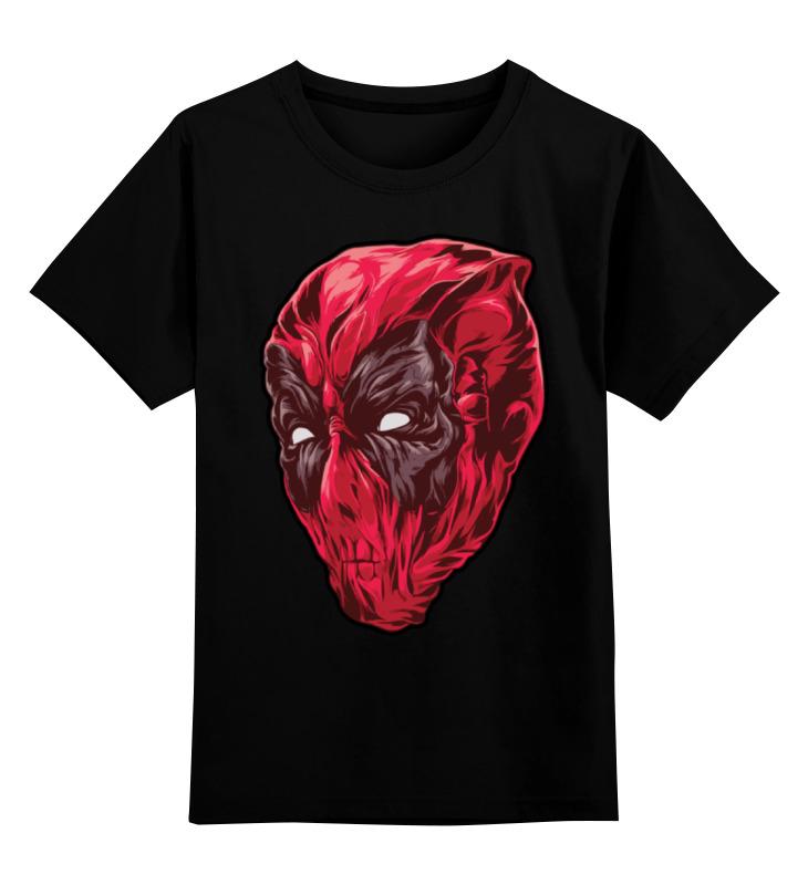 Детская футболка классическая унисекс Printio Deadpool/дэдпул детская футболка классическая унисекс printio bart deadpool