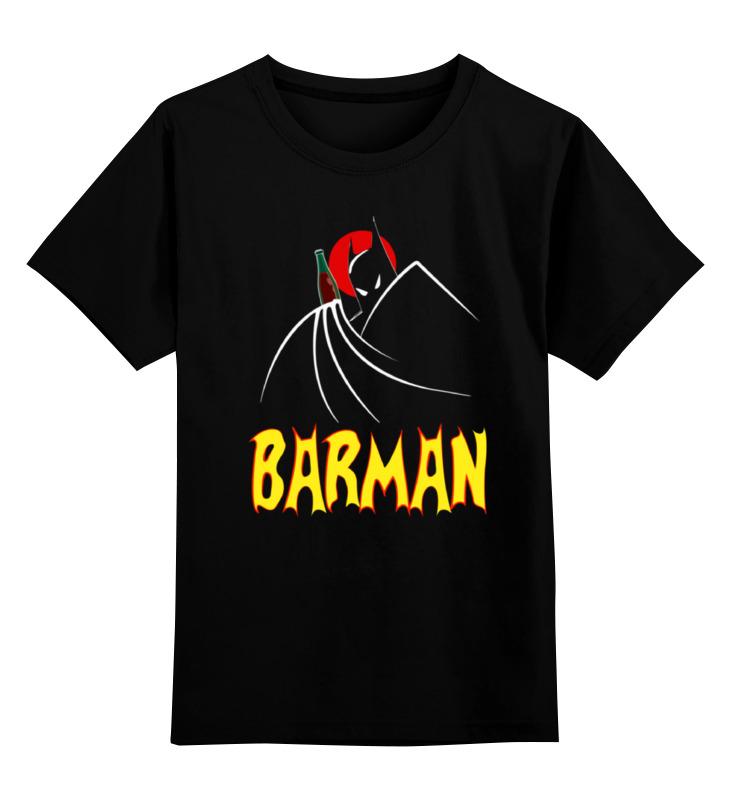 Фото - Детская футболка классическая унисекс Printio Бармен (barman) худи print bar опытный бармен