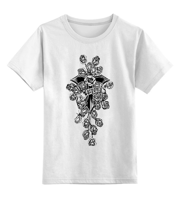 Детская футболка классическая унисекс Printio St. tatyana майка классическая printio st tatyana