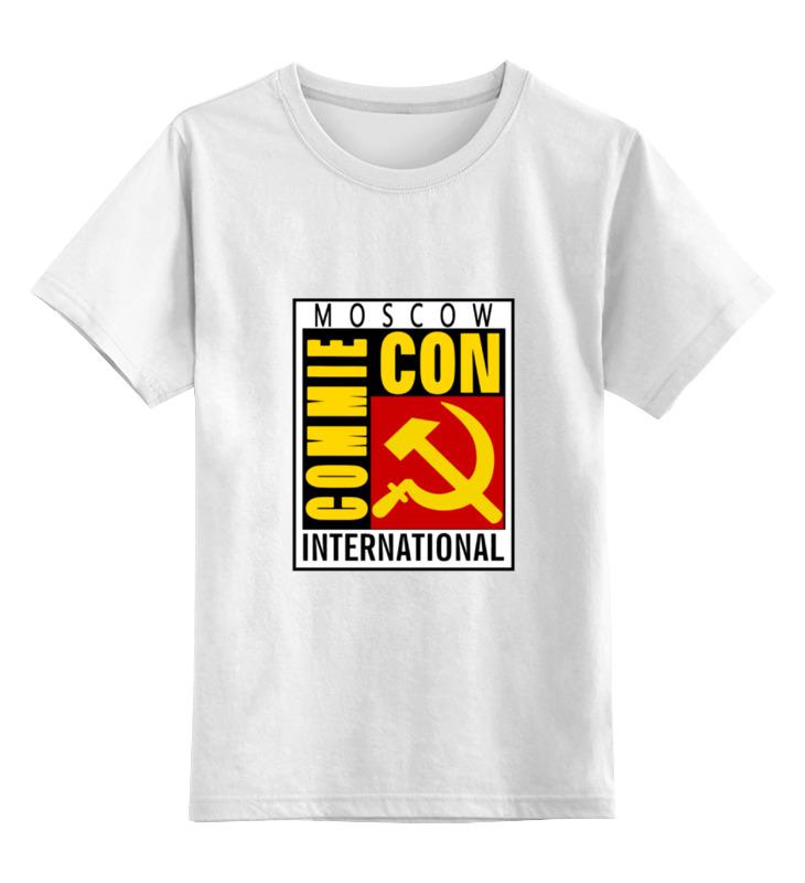 Детская футболка классическая унисекс Printio Moscow commie con детская футболка классическая унисекс printio moscow