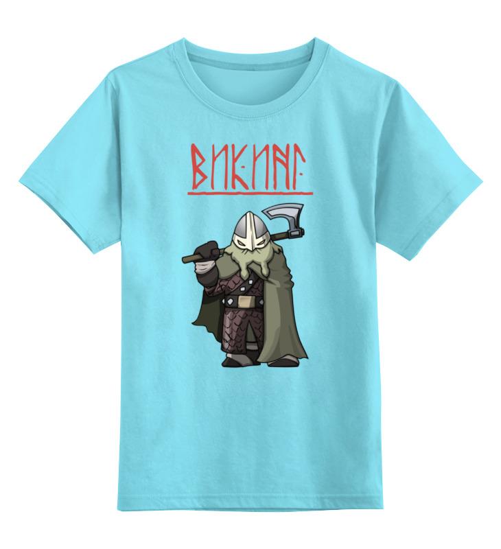 Детская футболка классическая унисекс Printio Веселый викинг топор викинг кизляр