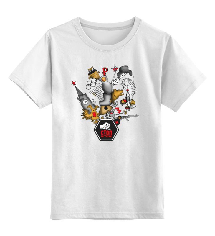 Детская футболка классическая унисекс Printio Стопнаркотик special edition cuetec 2 pc special edition black