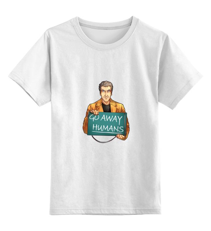 Детская футболка классическая унисекс Printio Go away humans футболка классическая printio vincent van go away