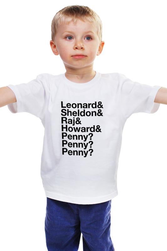 Детская футболка классическая унисекс Printio Теория большого взрыва политическая теория