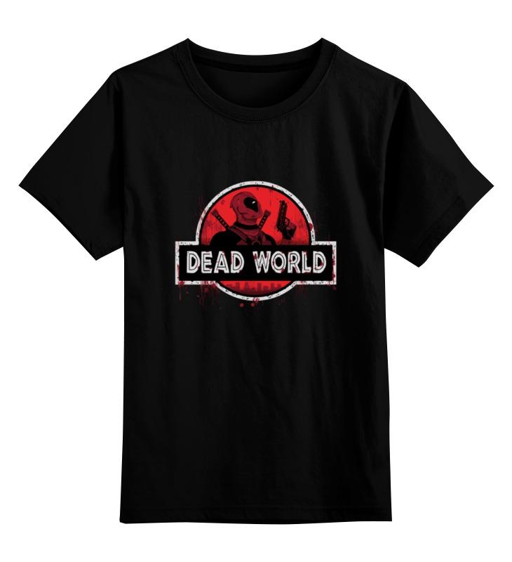 Детская футболка классическая унисекс Printio Dead world детская футболка классическая унисекс printio мачете