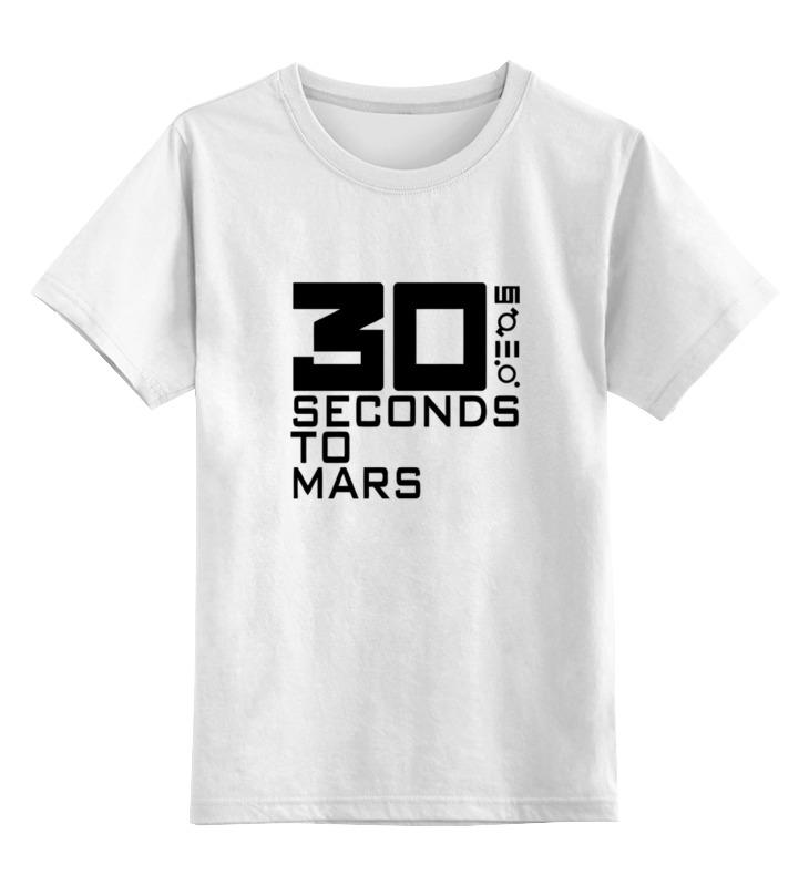 Детская футболка классическая унисекс Printio 30 seconds to mars майка борцовка print bar 30 seconds to mars