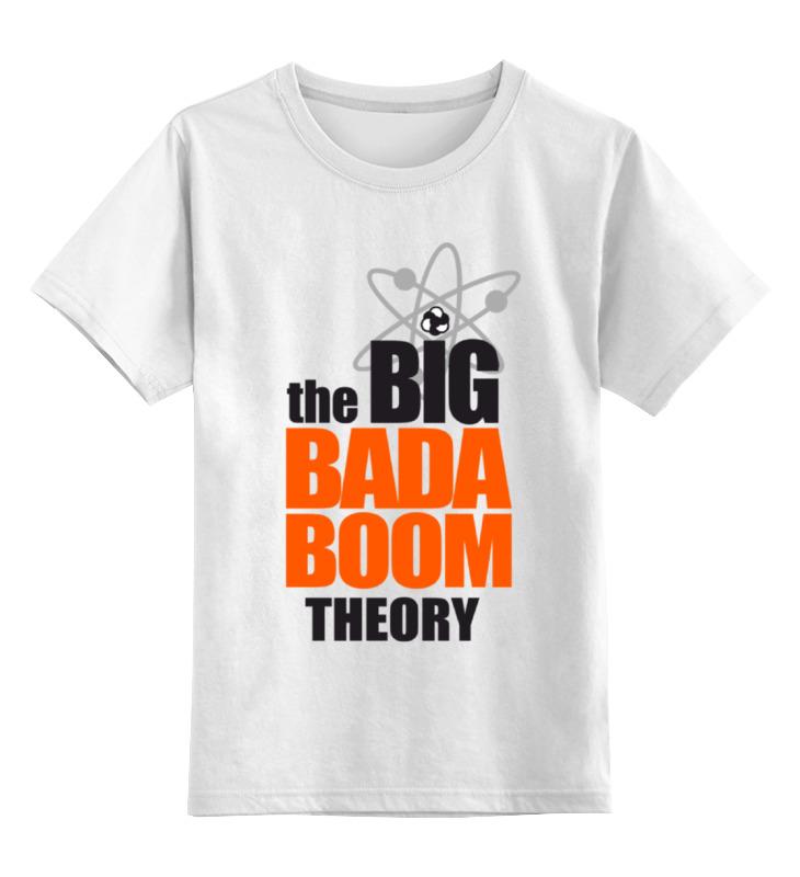 Детская футболка классическая унисекс Printio Теория большого бадабума футболка классическая printio теория большого бадабума