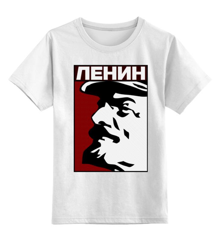 Детская футболка классическая унисекс Printio Ленин