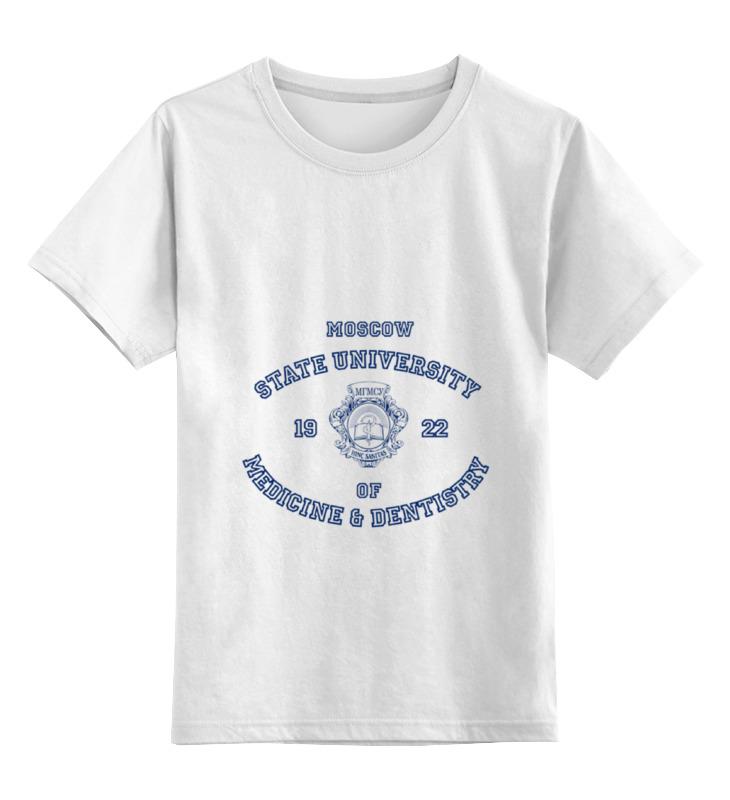 Детская футболка классическая унисекс Printio Мгмсу детская футболка классическая унисекс printio футболка женская мгмсу
