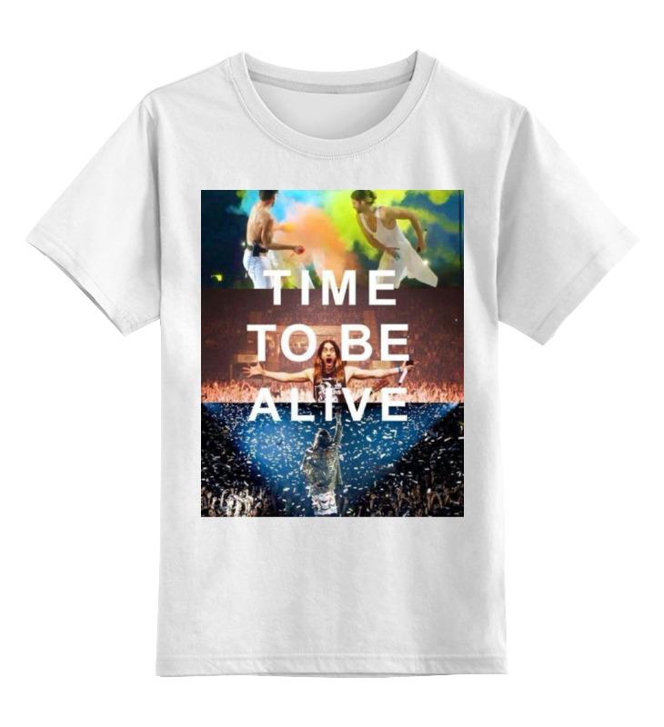 Детская футболка классическая унисекс Printio Time to be alive