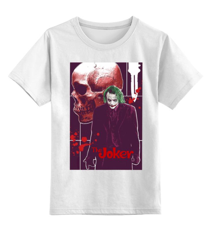 Детская футболка классическая унисекс Printio The joker детская футболка классическая унисекс printio the cure wish