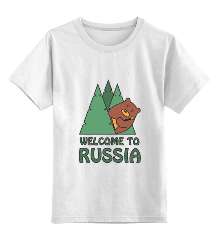 Детская футболка классическая унисекс Printio Welcome to russia детская футболка классическая унисекс printio welcome to russia