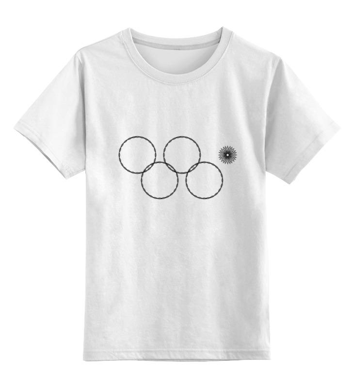 от шамони до сочи 100 лет зимних олимпийских игр Детская футболка классическая унисекс Printio Олимпийские кольца в сочи 2014